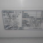 43E4BDE0-5692-4194-9DC7-A3A6736E8BC7